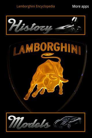 Lamborghini Encyclopedia