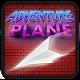 Adventure Plane (Unreleased)