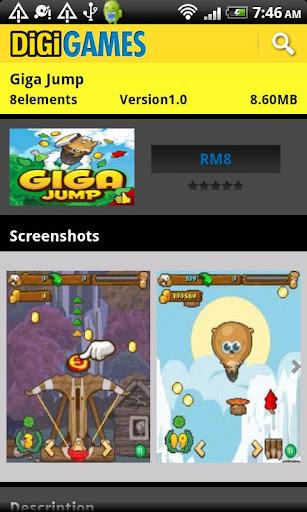 【免費娛樂App】DiGi Games Store-APP點子