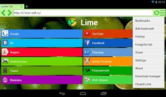 Screenshot of Lime 2: WEB-Browser