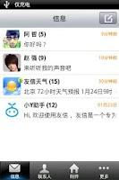 Screenshot of Youx.in Messenger