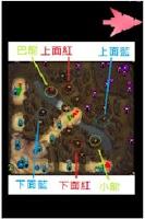 Screenshot of LoL 打野計時器