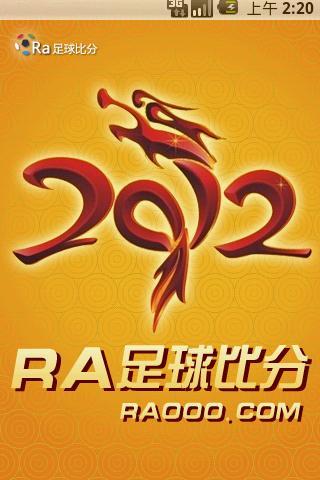 Ra足球即时比分直播--皇家比分raooo.com