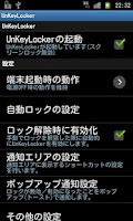 Screenshot of UnKeyLocker