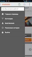 Screenshot of Molotok.ru