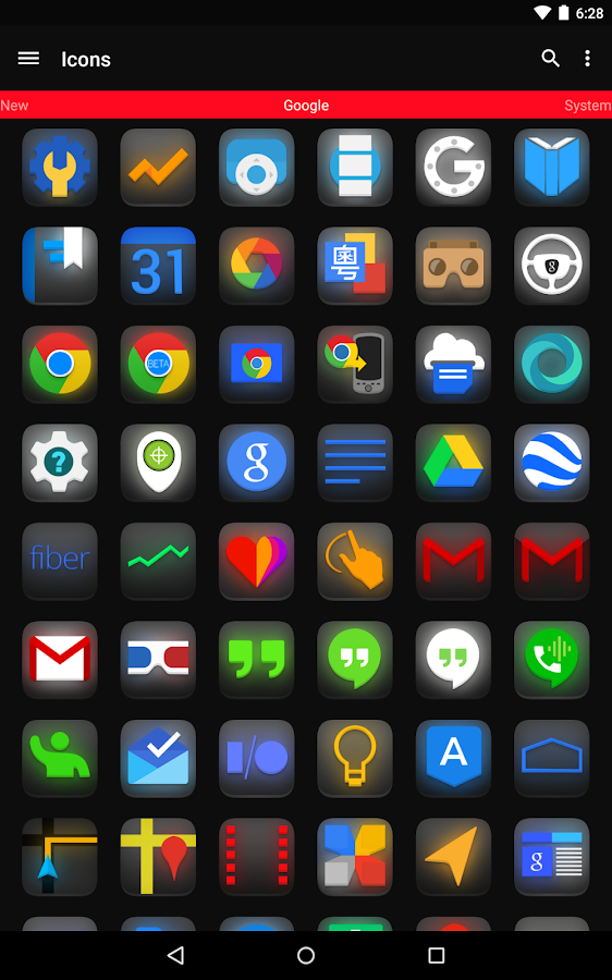 Pulse Icon Pack Screenshot 7