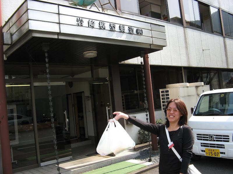 4-岩崎模型-9