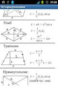 Screenshot of Cribs on the geometry RUS