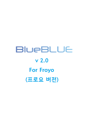 BlueBLUE Manager For Froyo