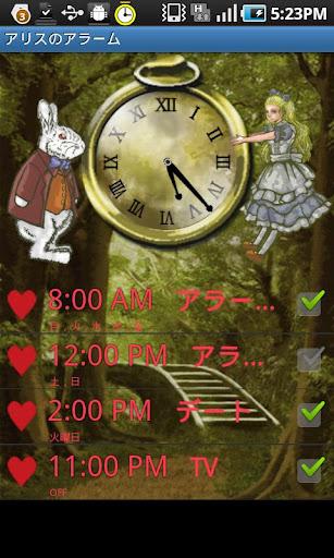 爱丽丝的闹铃~抓住兔子~