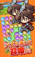 Screenshot of パズパズファンタジー (完全無料)