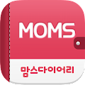 임신/육아/태교일기 무료출판 - 맘스다이어리