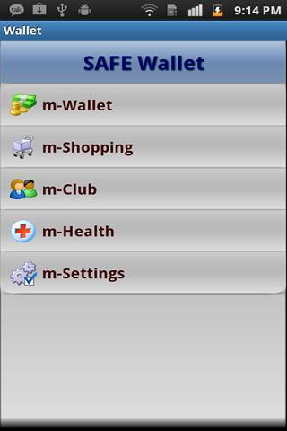 SETECS Wallet