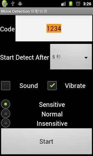 Move Detection 移動偵測 防盜