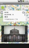 Screenshot of 鉄道駅データベース