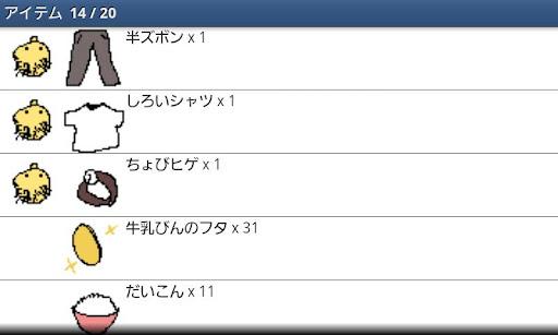無料角色扮演Appの人類みな兄弟だ!! ~ ご町内RPG ~|HotApp4Game