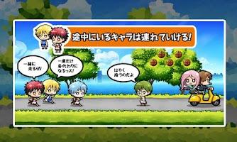 Screenshot of 黒子のダッシュ!