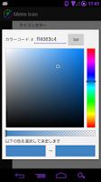 Screenshot of Metroアイコンパック(Metro Icon Pack)