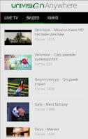 Screenshot of Univision Anywhere