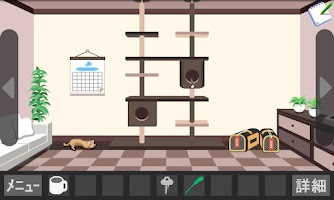Screenshot of Escape from Cat Cafe
