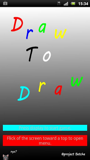 DrawToDraw