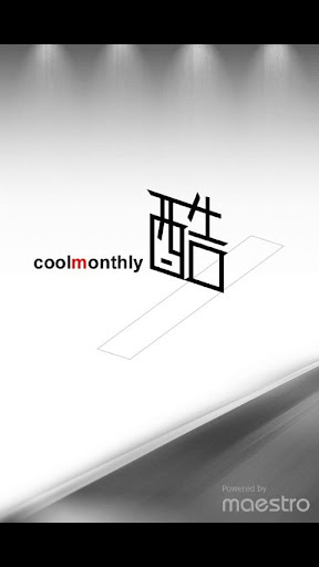 《酷》月刊 Cool Monthly