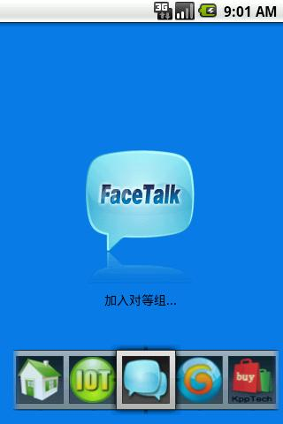 FaceTalk(Beta)