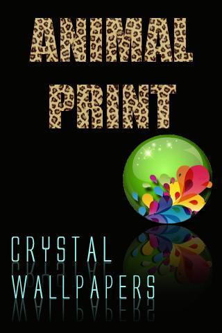 水晶豹紋牆紙