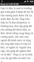 Screenshot of 10 Dai De Tu Phat - Kinh Phat