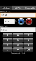 Screenshot of Simple Tax Calculator