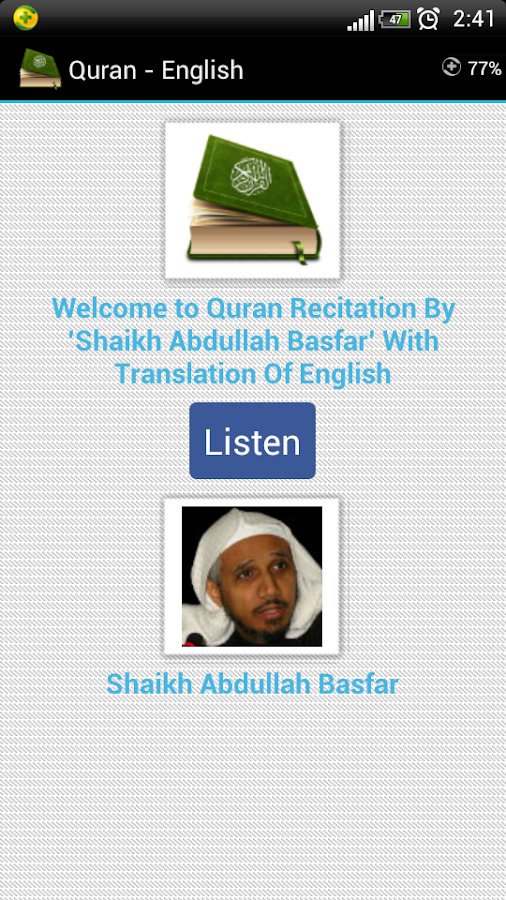 Quran - English Screenshot 0