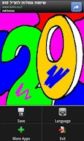Screenshot of Coloring for Kids - Numbers