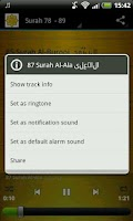 Screenshot of Abu Bakr Shatri Quran MP3