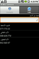 Screenshot of Arabic Contacts
