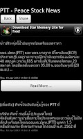 Screenshot of Peace Stock News / ข่าว หุ้น