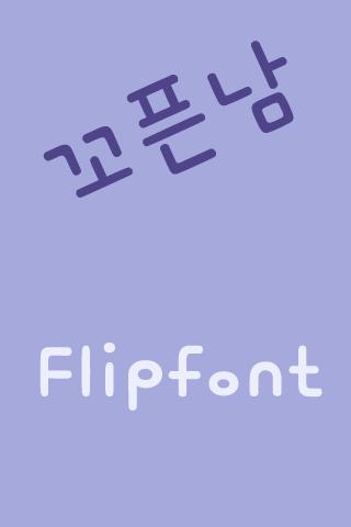 mbcCharmMan Korean FlipFont