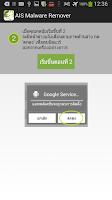 Screenshot of AIS Malware Remover