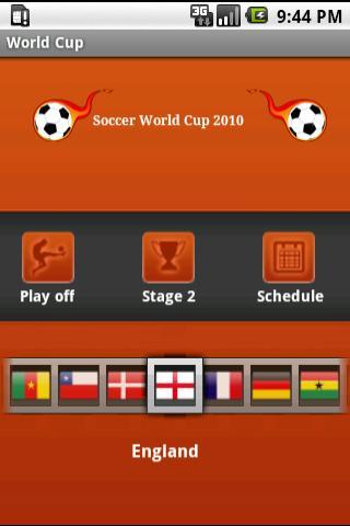 サッカーワールドカップ2010南アフリカ