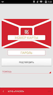 App АЗC-Локатор apk for kindle fire