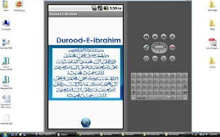 Screenshot of Durood-E-Ibrahim