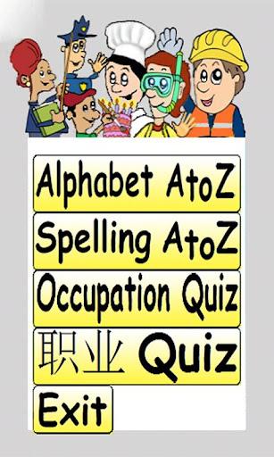 双语字母表-工作职位
