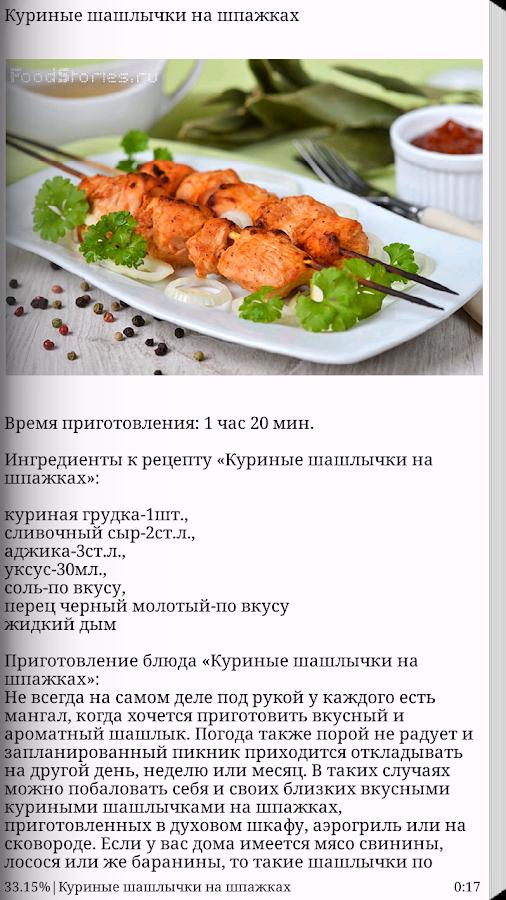Рецептов вторых блюд