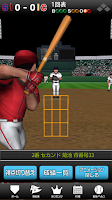 Screenshot of プロ野球TV速報 for GooglePlay