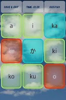 Screenshot of GamuProg Hiragana