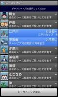 Screenshot of JLCスマート