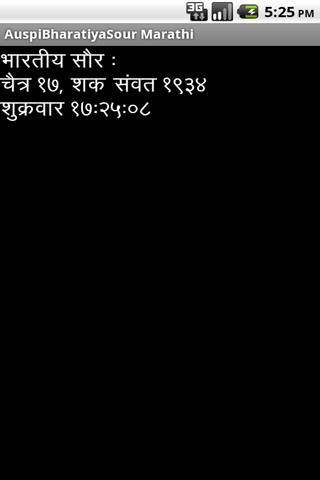 Auspi Marathi Bharatiya Saur
