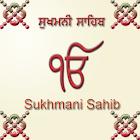 Sukhmani Sahib icon
