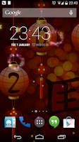 Screenshot of Chinese Fireworks Horse Lwp