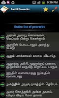 Screenshot of Tamil Proverbs