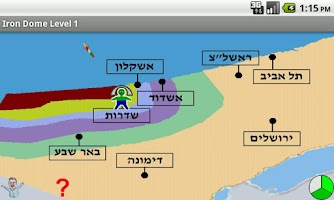 Screenshot of Iron Dome - כיפת ברזל
